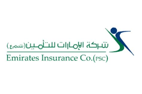 emirates payment options insurance payment options