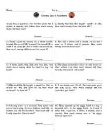 money word problems for 3rd grade words and word