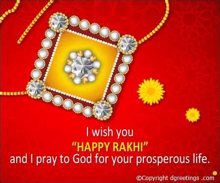 raksha bandhan messages rakhi messages  brother
