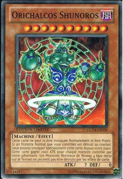 Kartu Yugioh Prior Of The Barrier Common fichier orichalcos shunoros fr png wikia yu gi oh