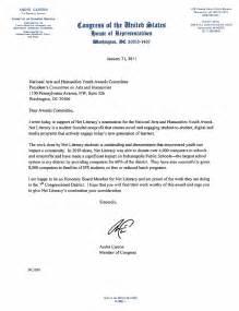 senator lugar and congressman carson endorse net literacy