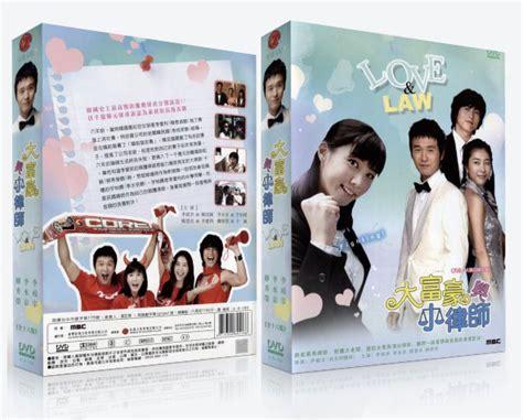 film korea lawas love law 大富豪与律师 korean drama dvd poh kim video