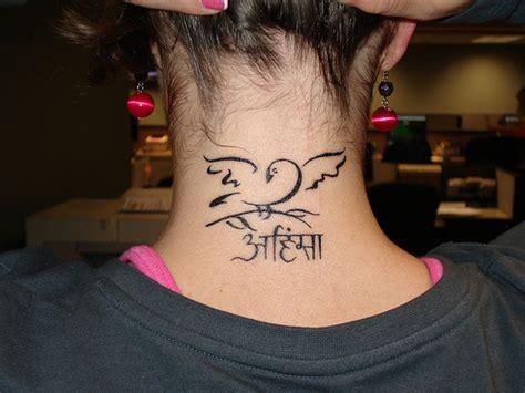 Ahimsa Tattoo Neck   a photo on Flickriver