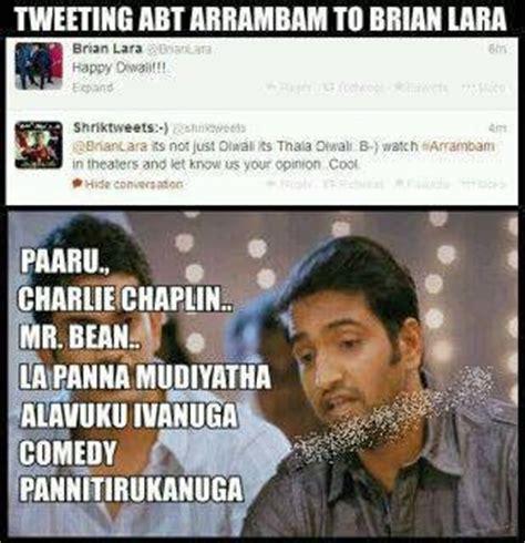Meme Comedy - tamil cinema kollywood memes jokes funny pictures