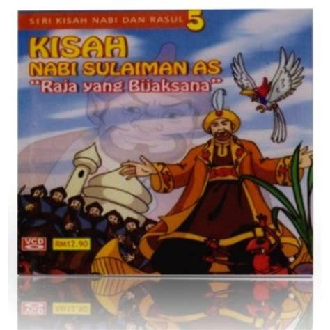 film cartoon nabi sulaiman kisah nabi sulaiman a s raja yang bijaksana