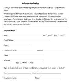 volunteer waiver form template volunteer registration form template related keywords