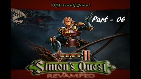time to play castlevania 2 let s play castlevania ii simon s quest reved part 6