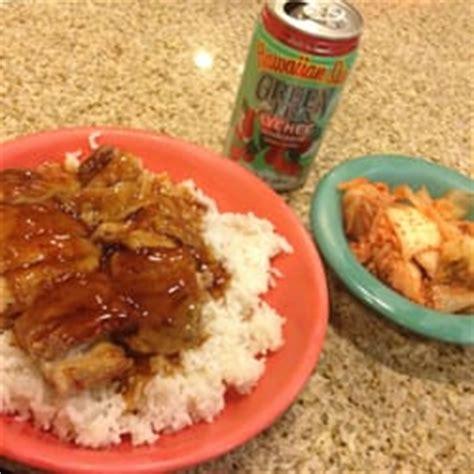 Aloha Kitchen Henderson by Aloha Kitchen 102 Photos 90 Reviews Hawaiian 1205