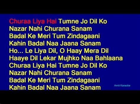 chura liya hai tumne jo dil ko bally sagoo 54 84 mb free duet songs hindi lyrics mp3 download mp3