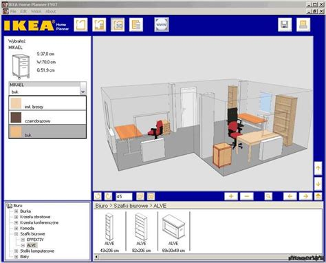 ikea home design planner ikea home planner бесплатная программа для планировки интерьера