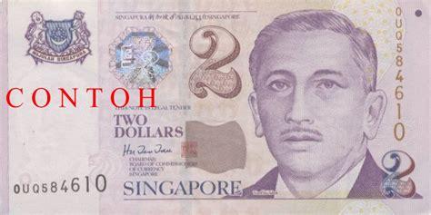 Uang Kuno Indonesia Dan Arab Saudi mata uang singapura www pixshark images galleries