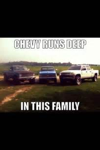 chevy quotes quotesgram