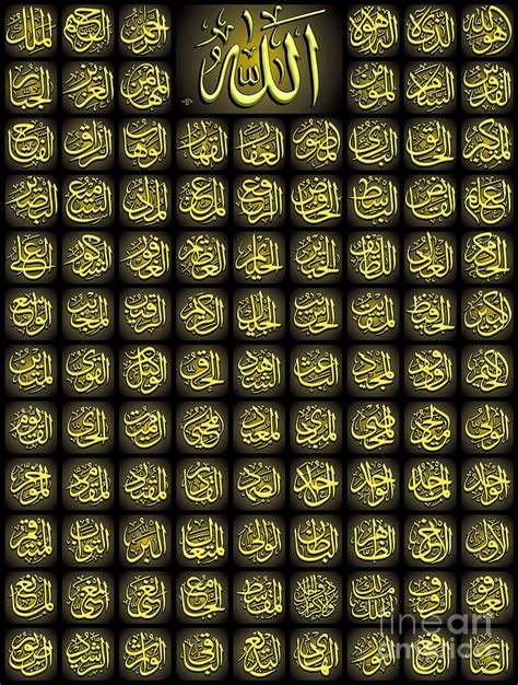 Allah Swt Kaligrafi Print Kanvas name of allah beautiful clipart