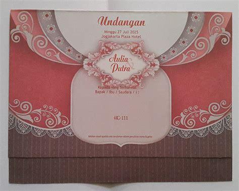 Harga Termurah Blangko Undangan Undangan Pernikahan Hc 120 katalog undangan hc album 2