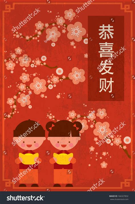 new year cherry blossom template lunar new year greeting template with boy and