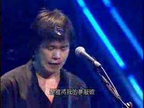Mei Jie Lie wubai mei li xin shi jie live