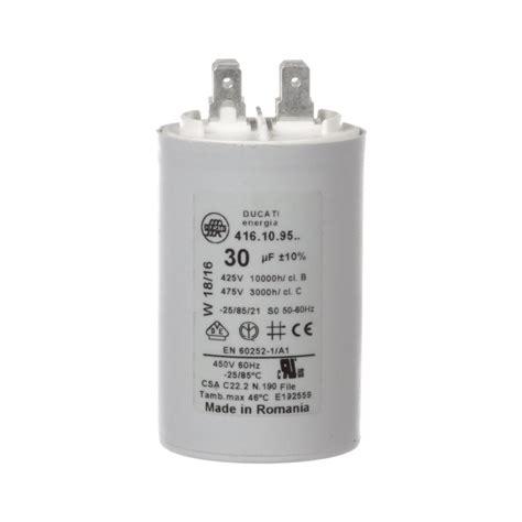 bst capacitor blodgett 58776 capacitor