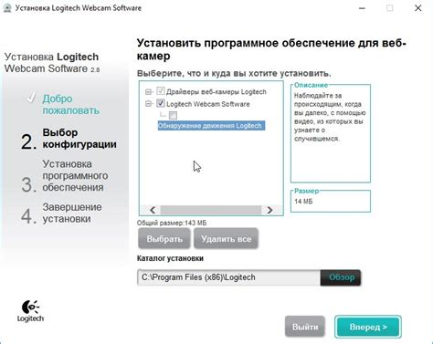 logitech web software logitech software