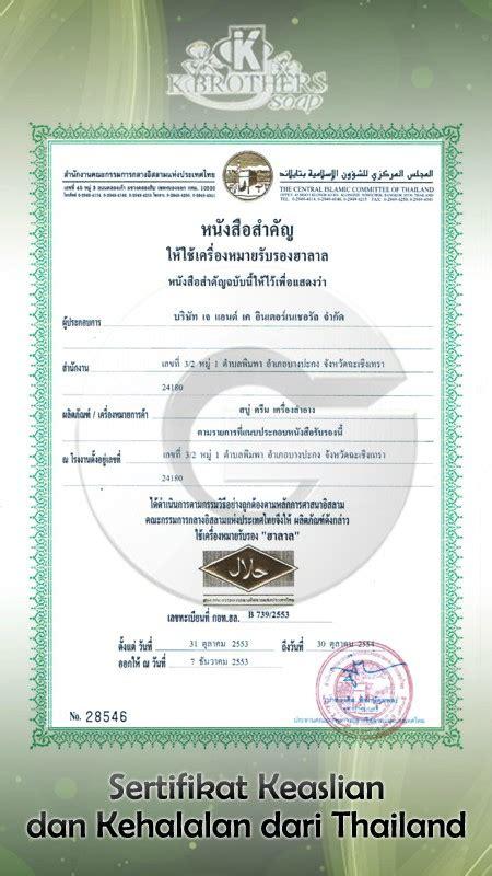 Jual Sabun Beras Thailand Asli Murah sabun beras thailand k brothers asli original murah jual