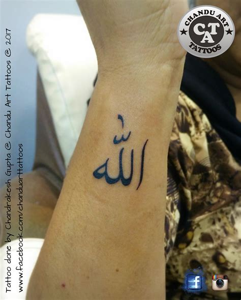 allah tattoo allah chandu tattoos