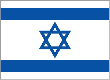 nazarene israel faith torah treasure trove netzarim