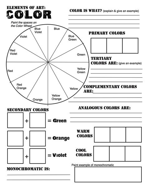 free printable art quiz color wheel worksheet teach art pinterest