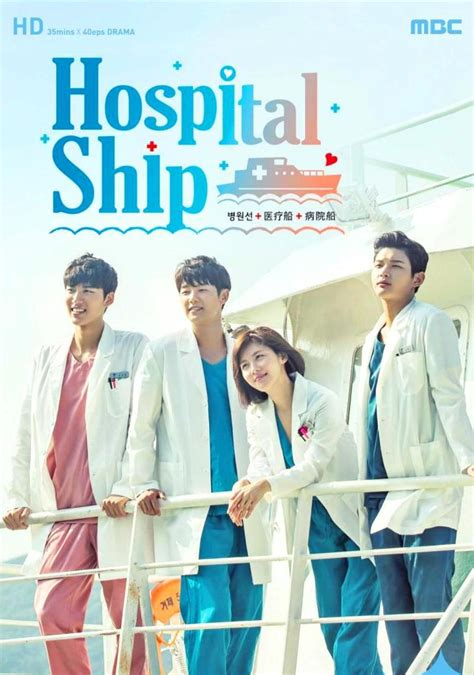 download mp3 ost hospital ship music video азия тв аниме и дорамы онлайн