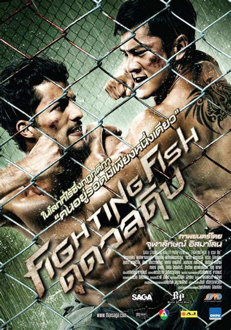 film laga thailand terbaru thailand movies fighting fish moovie island