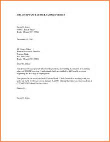 Confirmation Letter How To Write Collection Of Solutions How To Write A Confirmation Letter