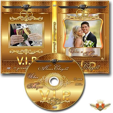 18 Dvd Cover Photoshop Template Psd Images Dimensions Dvd Case Cover Template Dvd Cover Dvd Label Template Psd