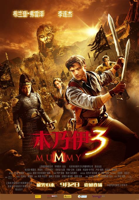 film china dragon the mummy 3 insult to china and chinese people chinasmack