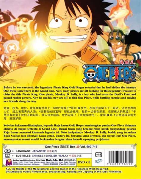 Anime One Manusia Karet 16 Dvd Subtitle Indonesia one box 20 tv 692 715 dvd japanese anime 2015 episode 692 715 subtitled