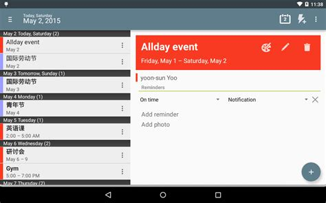 Ta Events Calendar Calendar Planner Scheduling Android Apps On Play