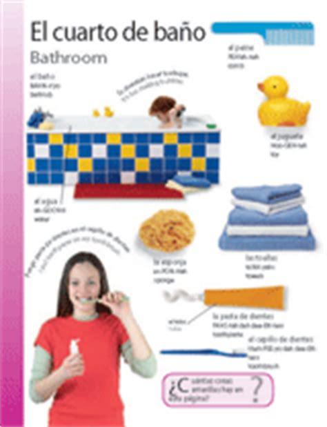 bathroom in spanish language themed vocabulary bathroom el cuarto de ba 241 o spanish