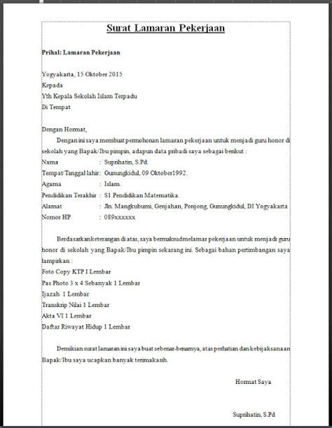 Contoh Surat Sakit Untuk Bapak Dan Ibu Guru Wali Kelas by Contoh Surat Lamaran Kerja Surat Dinas Dan Usaha