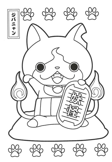 yo kai watch coloring page yo kai watch noko coloring pages coloring pages