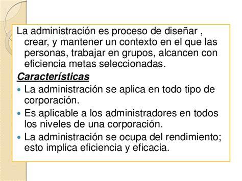 Modelos Curriculares Definicion Y Componentes administracion en salud