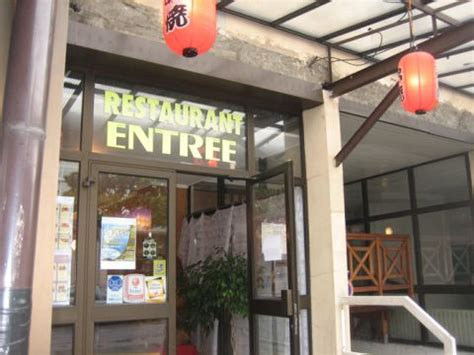 Le Patio Chambery by Le Patio Restaurant 224 Chamb 233 Ry