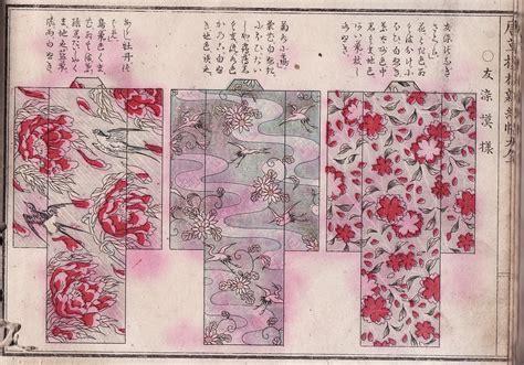 kimono pattern layout wafu works old kimono design book