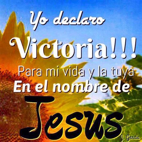 imagenes con mensajes cristianos de victoria yo declaro victoria para mi vida y la tuya en el nombre