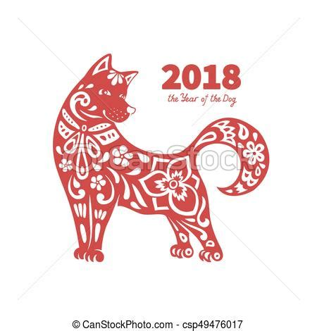 new year 2018 date animal 233 e chien 2018 chinois calendriers symbole