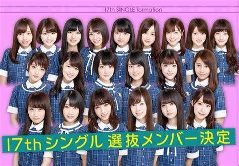 Postcard Ito Riria Influencer Nogizaka46 nogizaka46 annonce la sortie d un nouveau single ckjpopnews