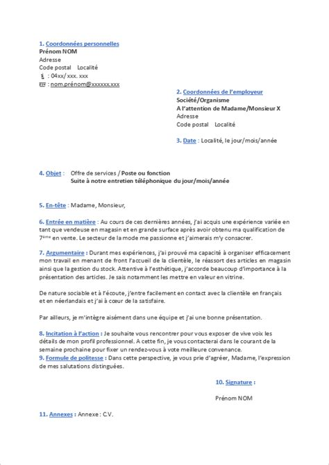 Lettre De Presentation Ou Motivation Lettre De Motivation Comment Faire Lettre De Motivation