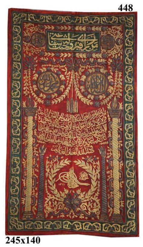Empire Ottoman Maroc by Orientaliste Et Islamique Tunisie Maroc
