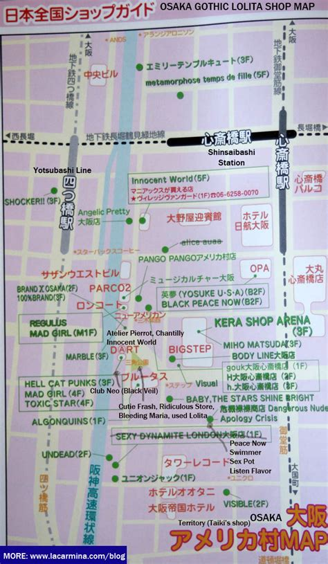 Is In The Airstylecom Shopping Guide by Osaka Shopping Guide Buy
