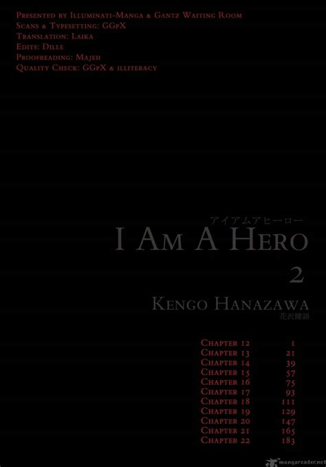 i am a hero i am a hero 12 read i am a hero 12 online page 4