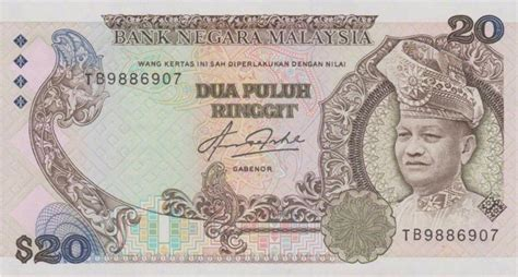 currency converter won to rm 20 malaysian ringgit 2nd series 1982 exchange yours