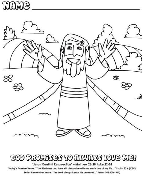 cartoon  jesus resurrection coloring page netart