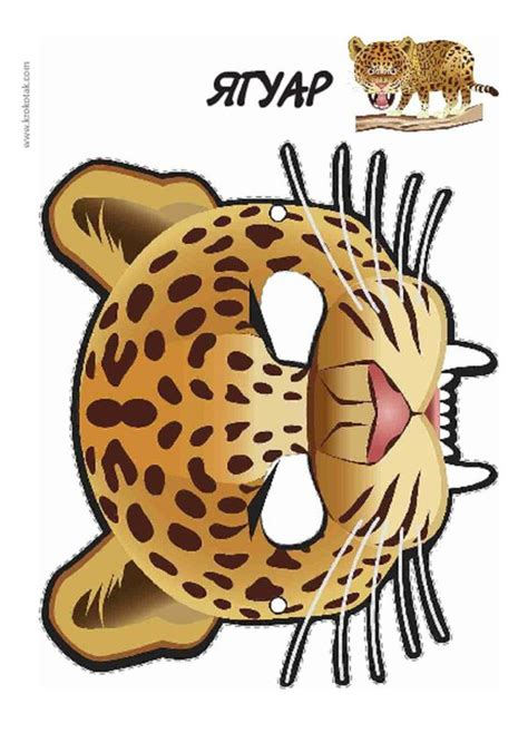 cheetah mask template printable leopard mask printable masks for