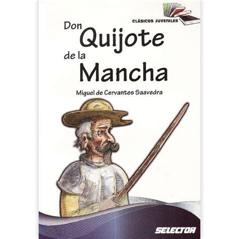 don quijote de la 0307475417 don quijote de la mancha